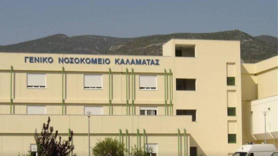covid_kalamata