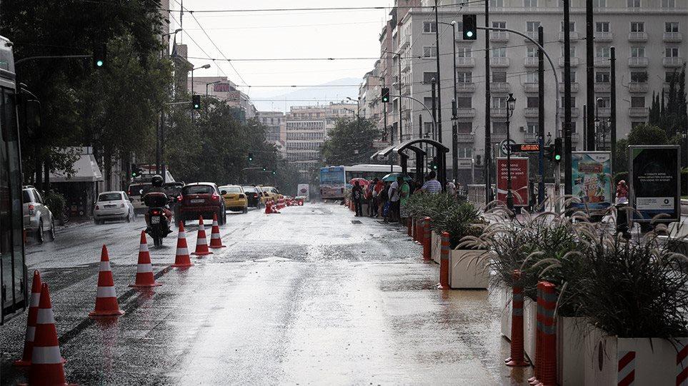 rain_ar