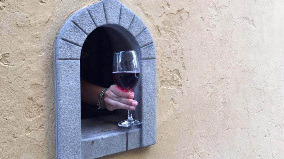 wine_ar