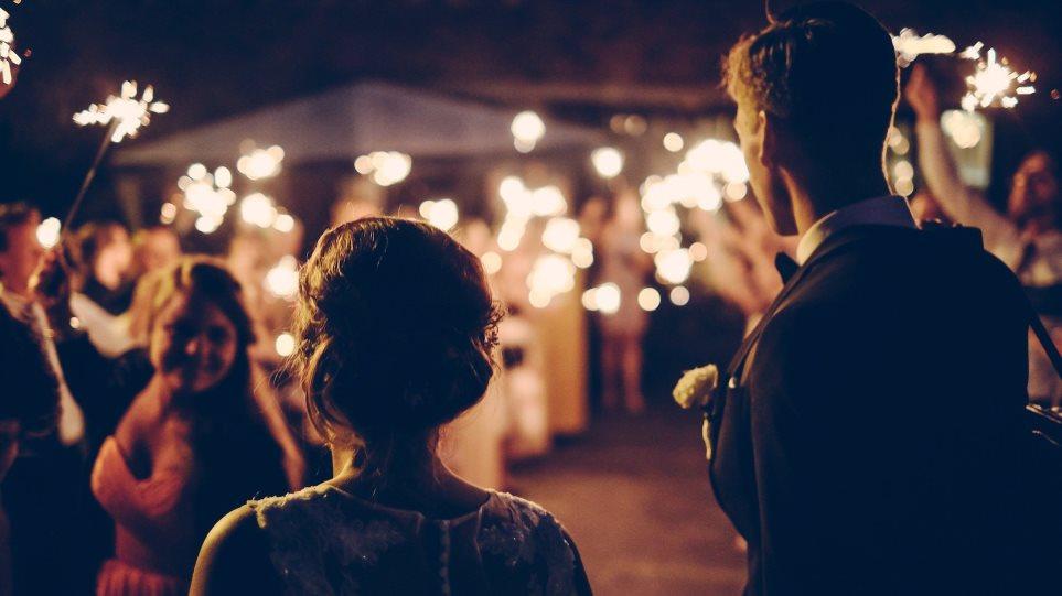 party-wedding