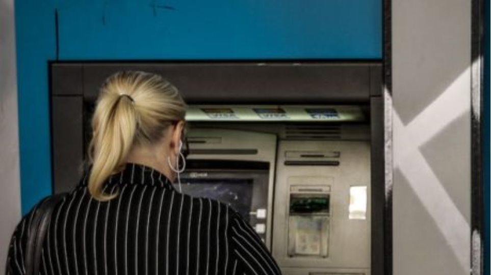 Επίδομα 534 ευρώ: Πότε αρχίζει η υποβολή αιτήσεων