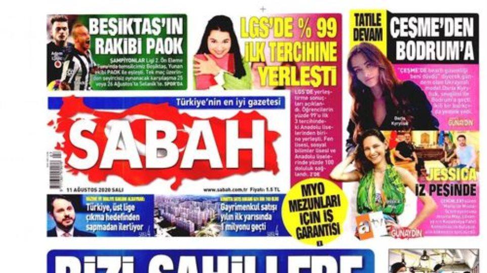 sabach