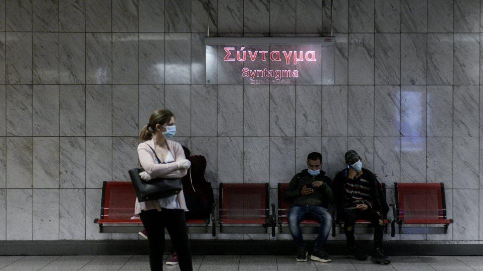 metro-ekso
