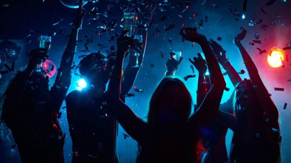 party_exi