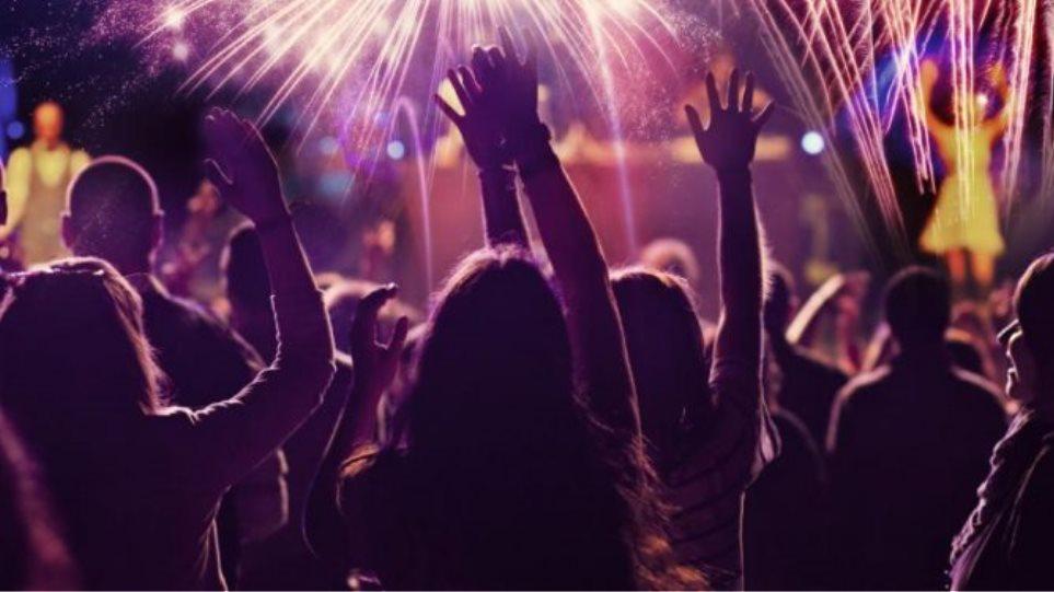 party_korona