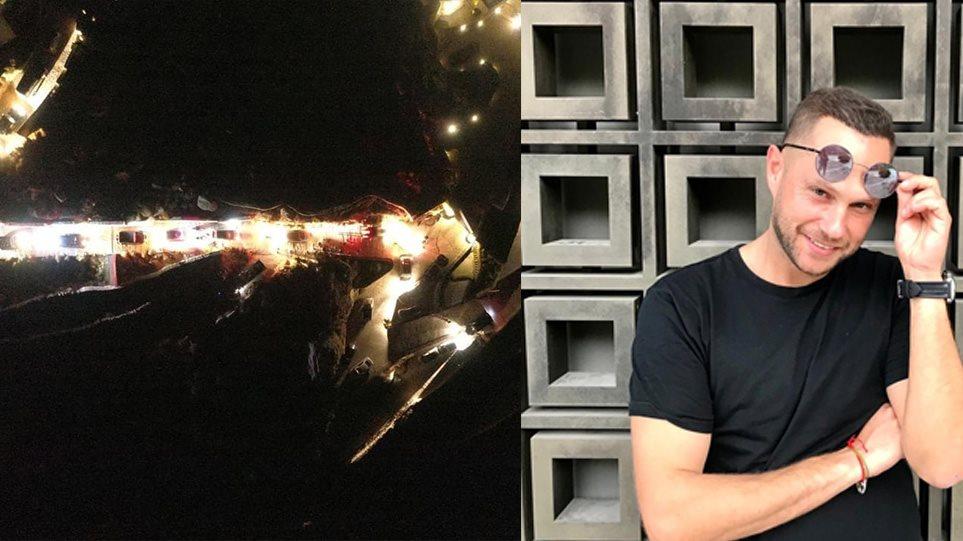 Μύκονος: Και ζευγάρι που έσπασε την καραντίνα με κορωνοϊό στο πάρτι στη Φτελιά - Ποιος το διοργάνωσε