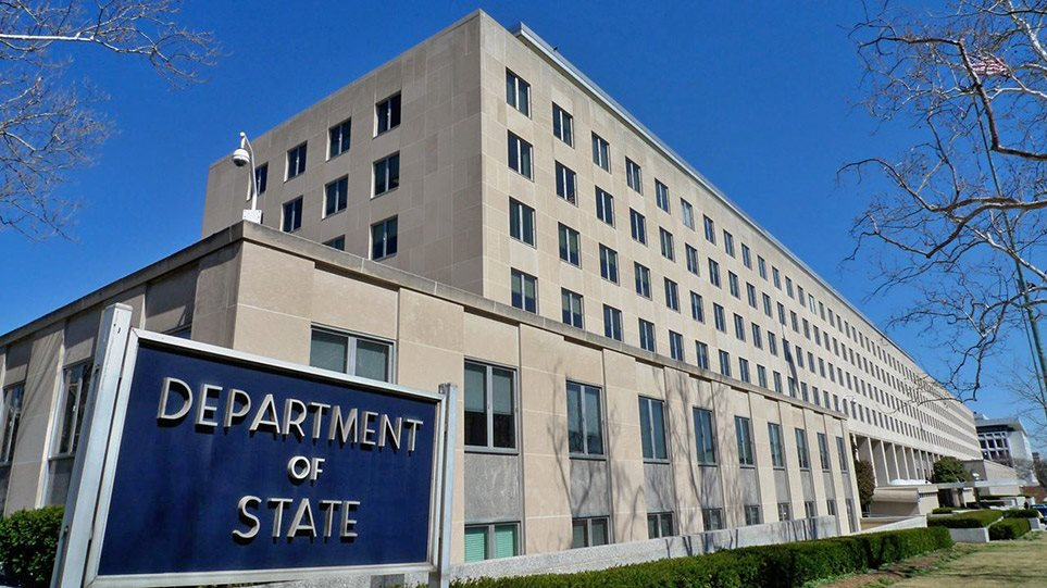 state-department-arthro