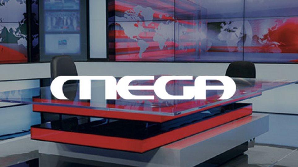 mega_channel-2