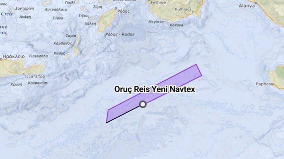 Ελληνοτουρκικά: Παρατείνεται η NAVTEX για το Oruc Reis μέχρι 1η Σεπτεμβρίου