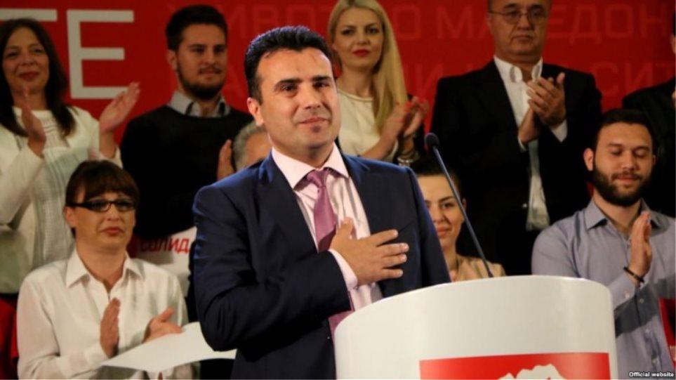 Σκόπια: Ο Ζάεφ έλαβε ψήφο εμπιστοσύνης και σχηματίζει κυβέρνηση