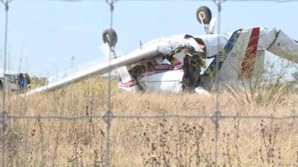 crash_aeroplano
