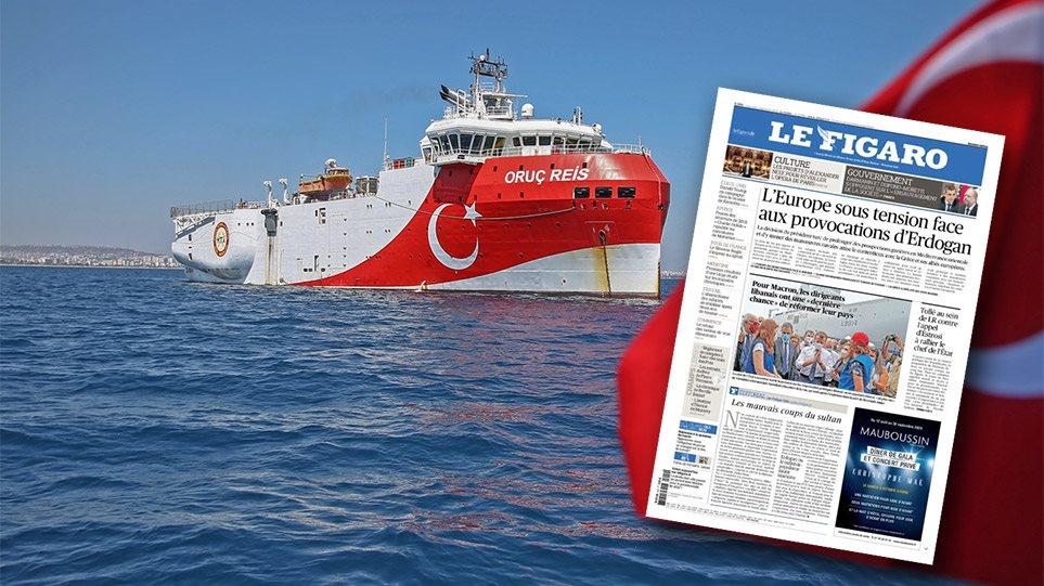 «Kαρφώνει» τον Ερντογάν στο πρωτοσέλιδό της η εφημερίδα Le Figarο: Αυξάνονται οι κακοί χειρισμοί του