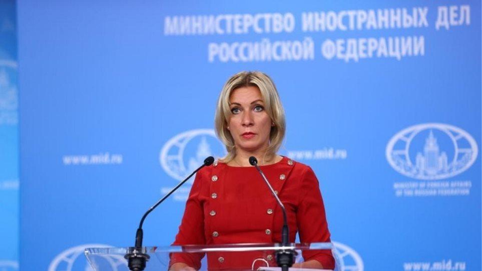 Ρωσία: Είμαστε υπέρ των 12 μιλίων και της εφαρμογής του διεθνούς δικαίου σε στενότερες θάλασσες