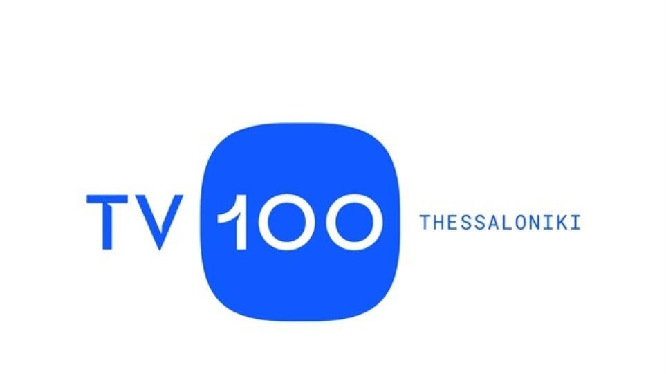 TV-Ready-Logos-Press-04