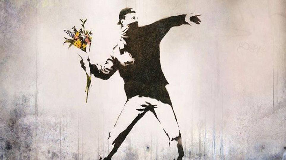 Banksy_ergo