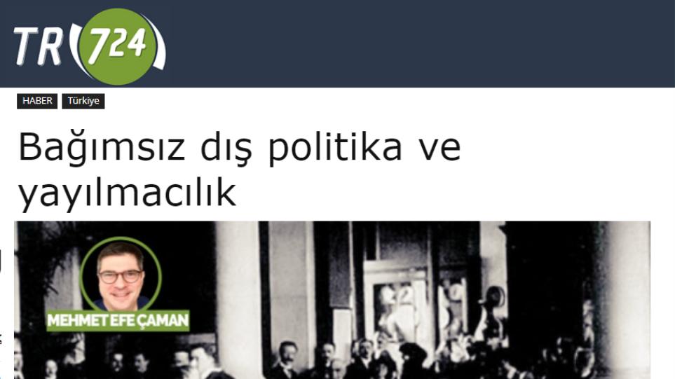 tourkos-kathigitis