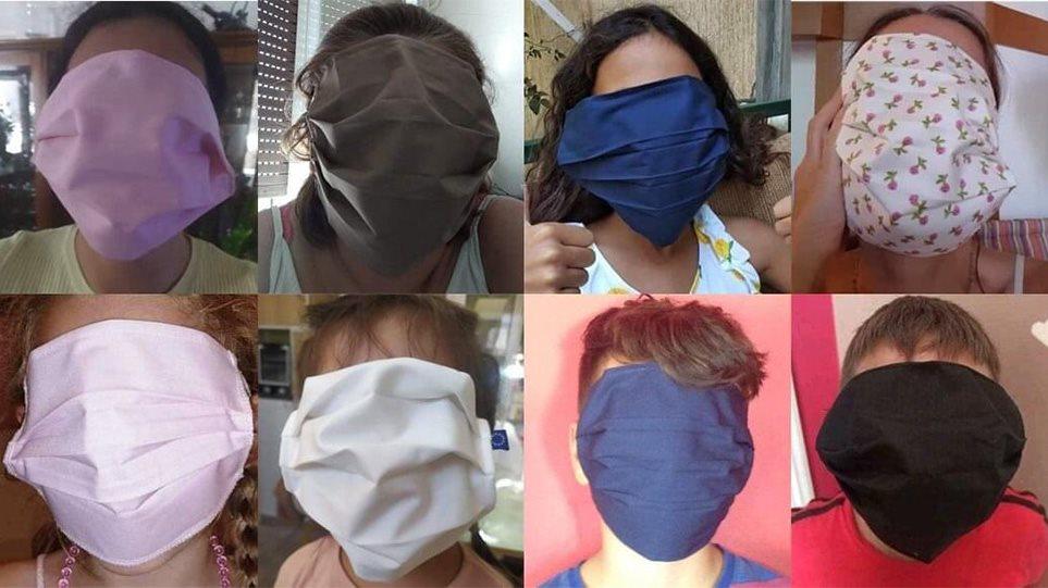 maskes-full-main