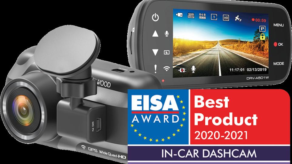 20_DRV-A501W_eisa-award