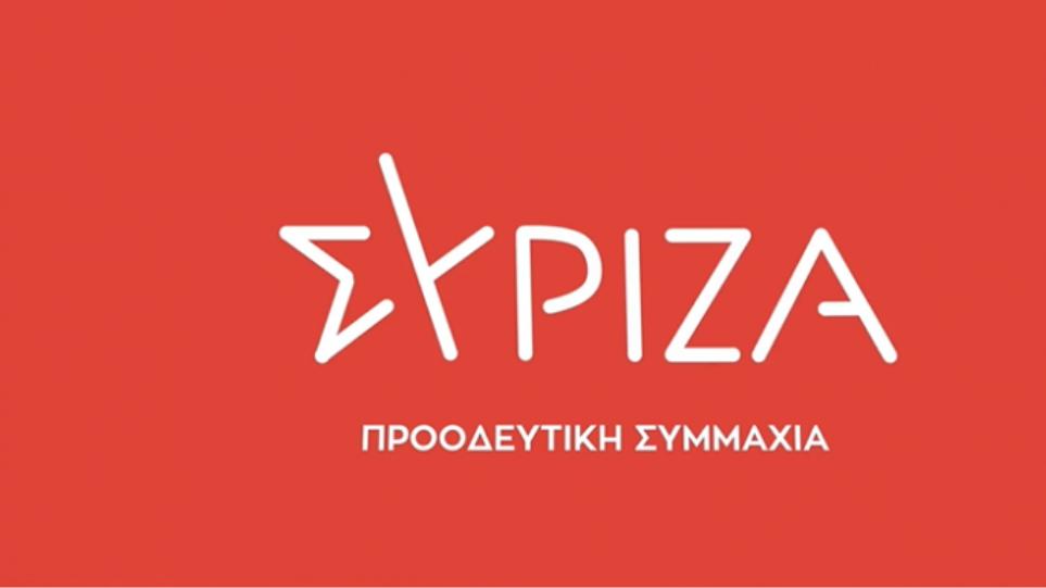 Αυτό είναι το νέο σήμα του ΣΥΡΙΖΑ - Προοδευτική Συμμαχία