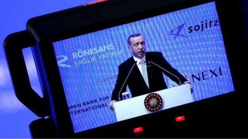 erdogan-camera-e16004269105771