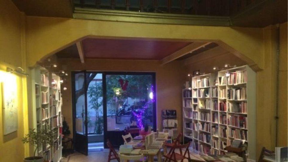 Μικρα_Βιβλιοπωλεια