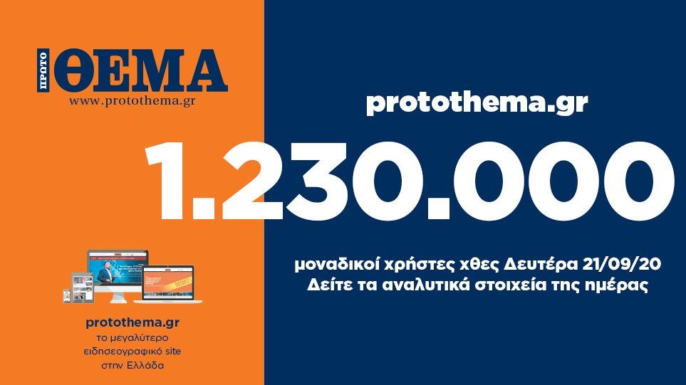 noymera2109