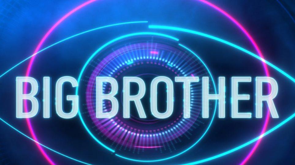 big_brother_skai