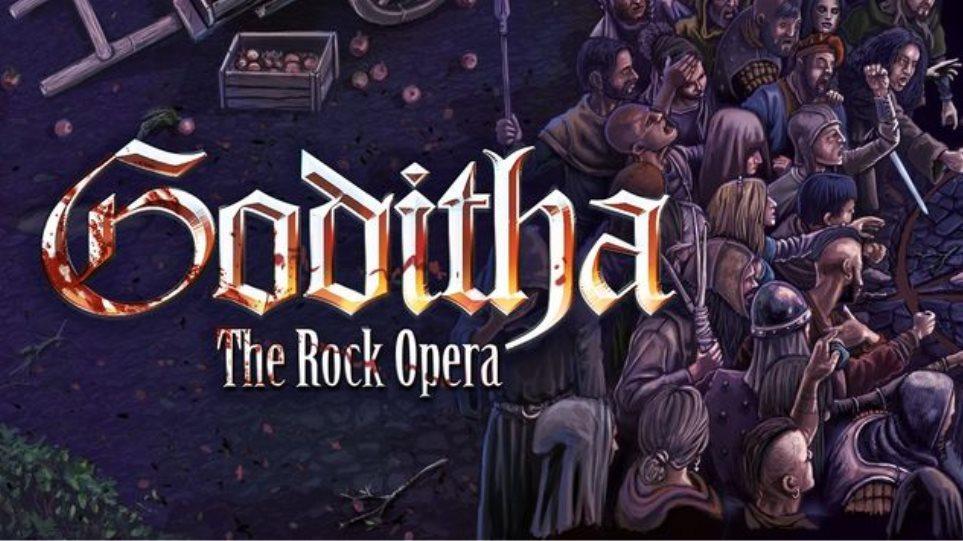 goditha1