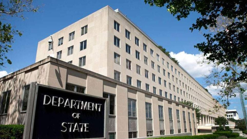 state_department1