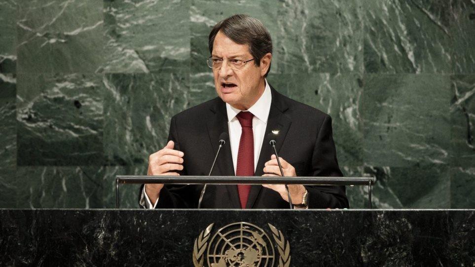Γενική Συνέλευση ΟΗΕ: «Σφυροκόπημα» Αναστασιάδη σε Τουρκία και Ερντογάν