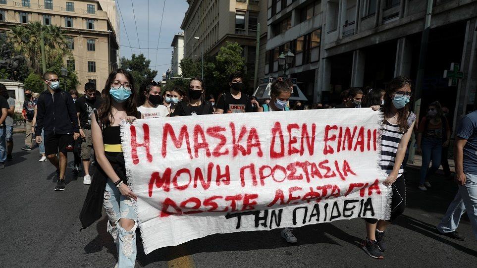 mathitiki_maskes