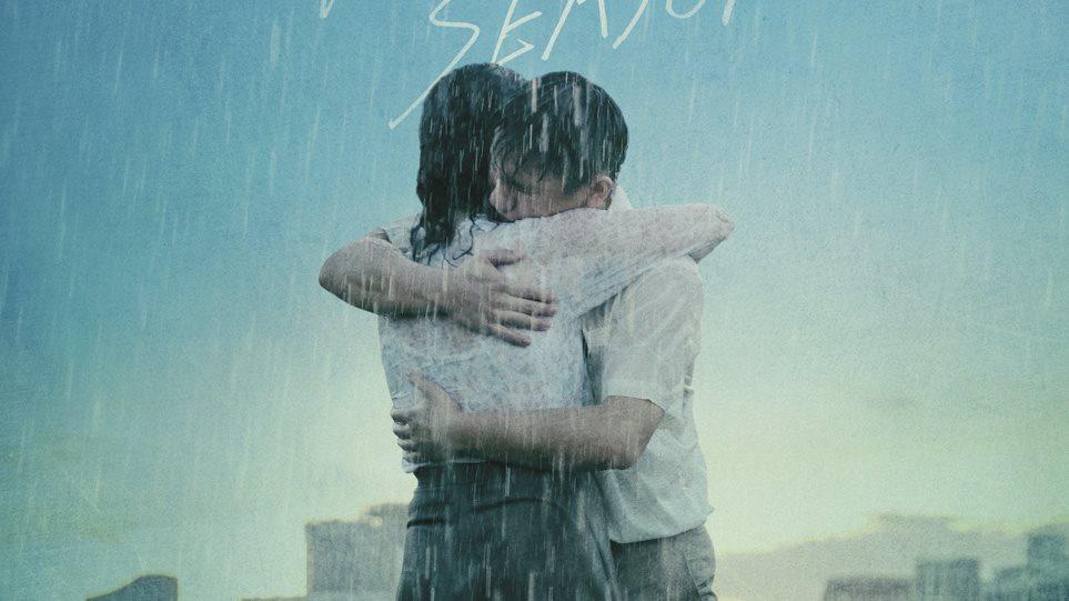 wet-season