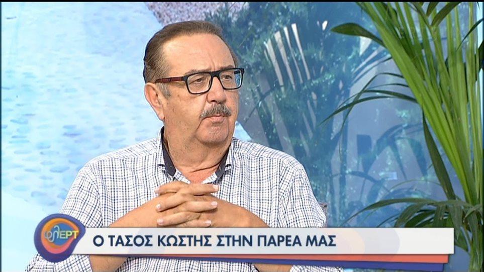 tasos_kostis