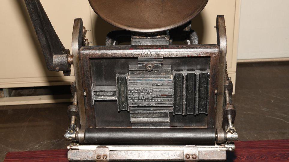 typografeio-11