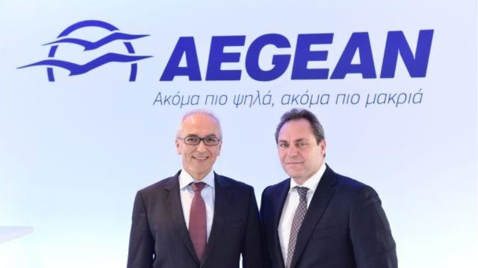 Aegean-GEROGIANNIS-VASILAKIS