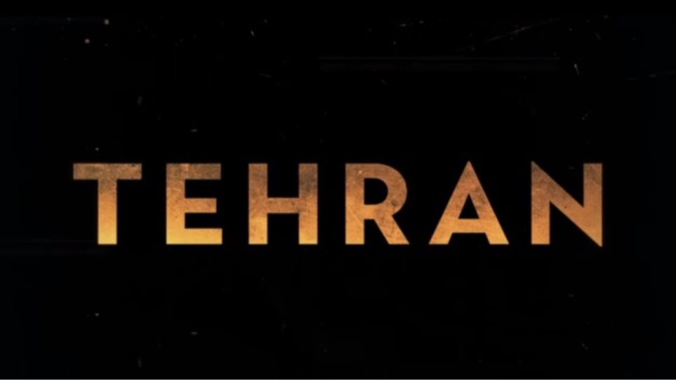 tehran_of