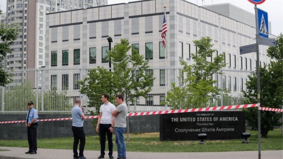 US-Embassy-in-Kiev-Ukraine