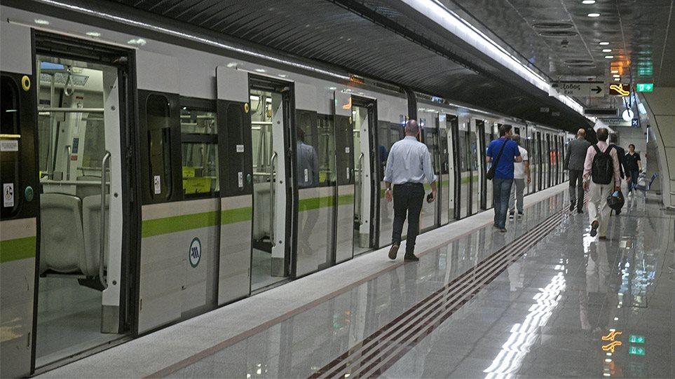 metro23