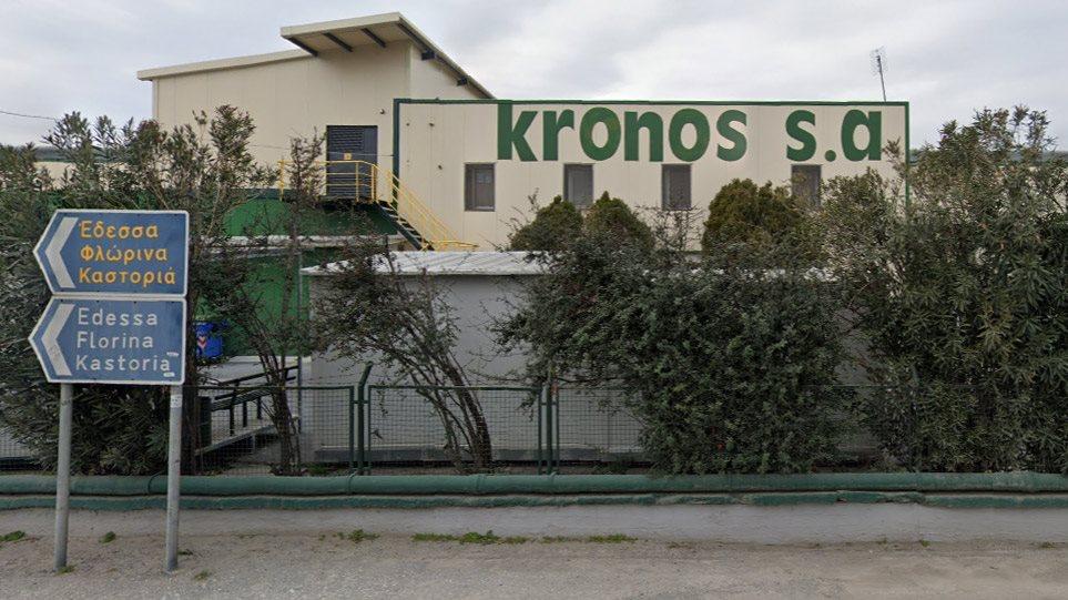 kronos43