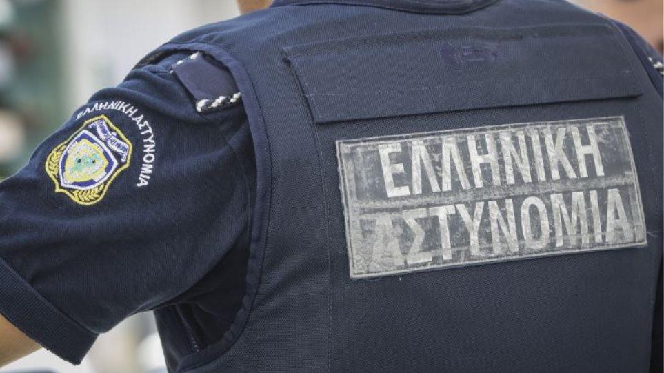police-apateones