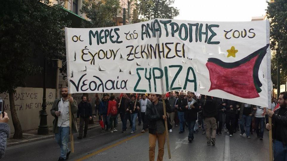 ΝΕΟΛΑΙΑ-ΣΥΡΙΖΑ-3