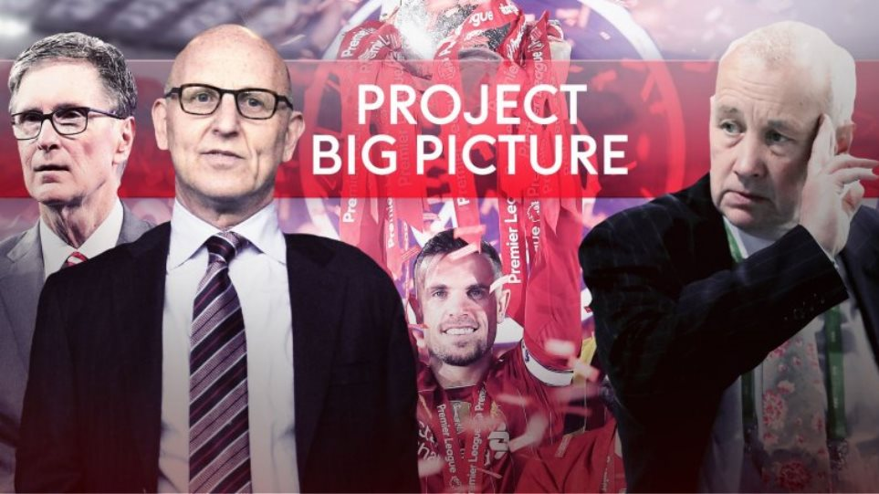 project-big-picture