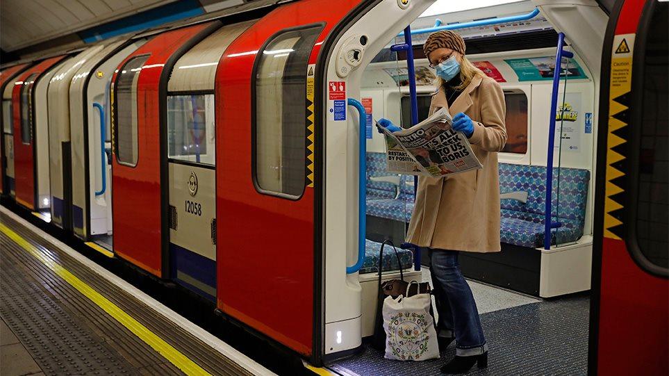 londino-main4