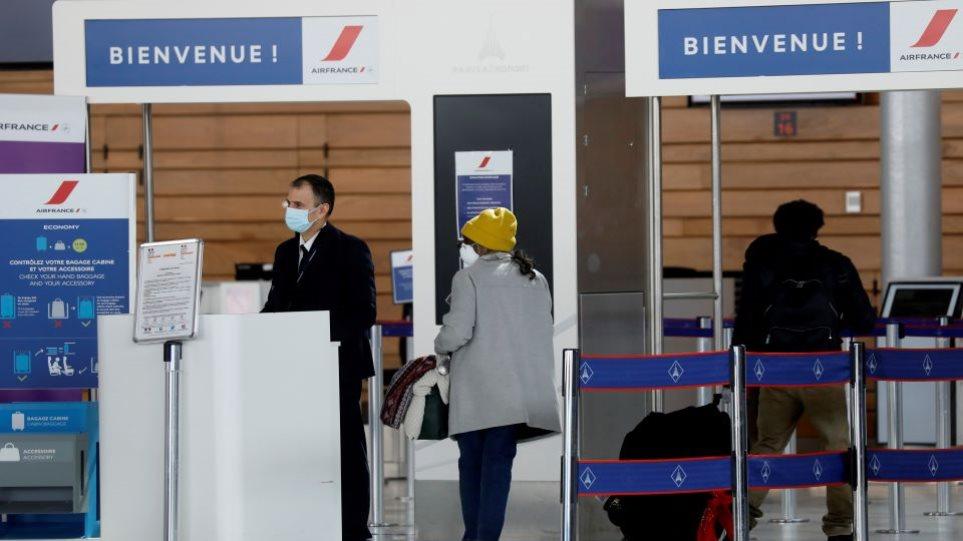 france-flights