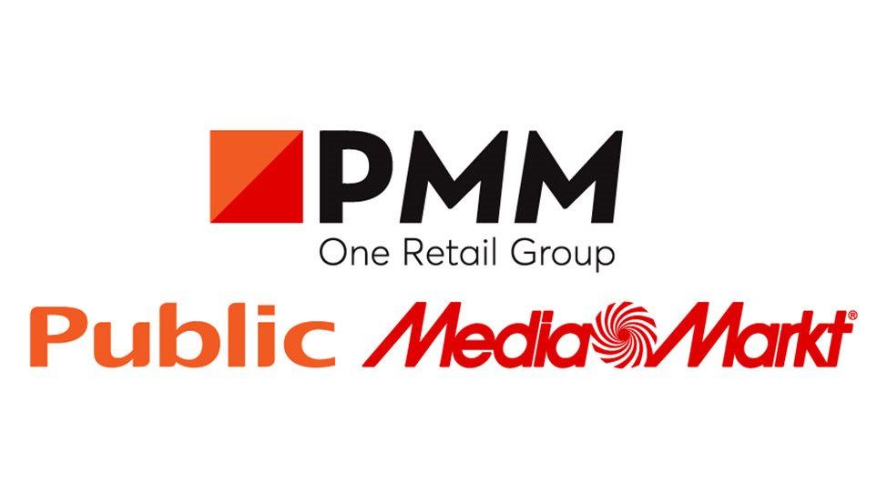 pmm-logo-combo