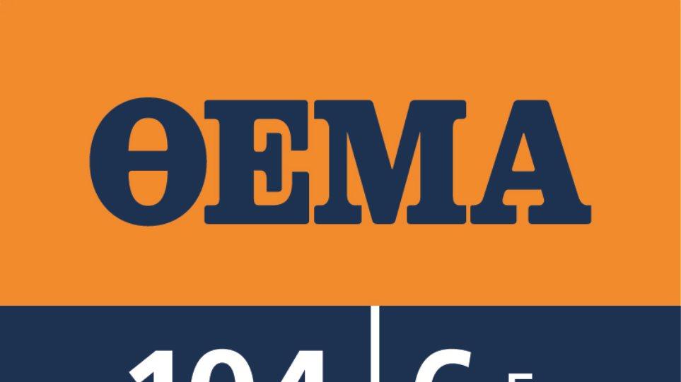 THEMA_104_6_Fm_CMYK
