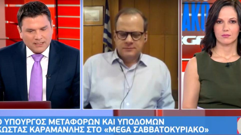 kostas_karamanlis_metaforon