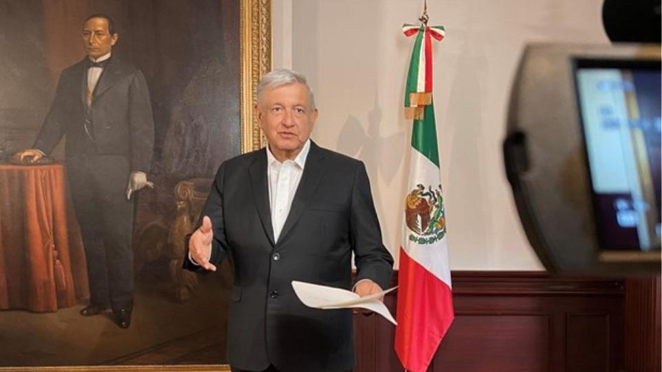 προεδρος_μεξικου