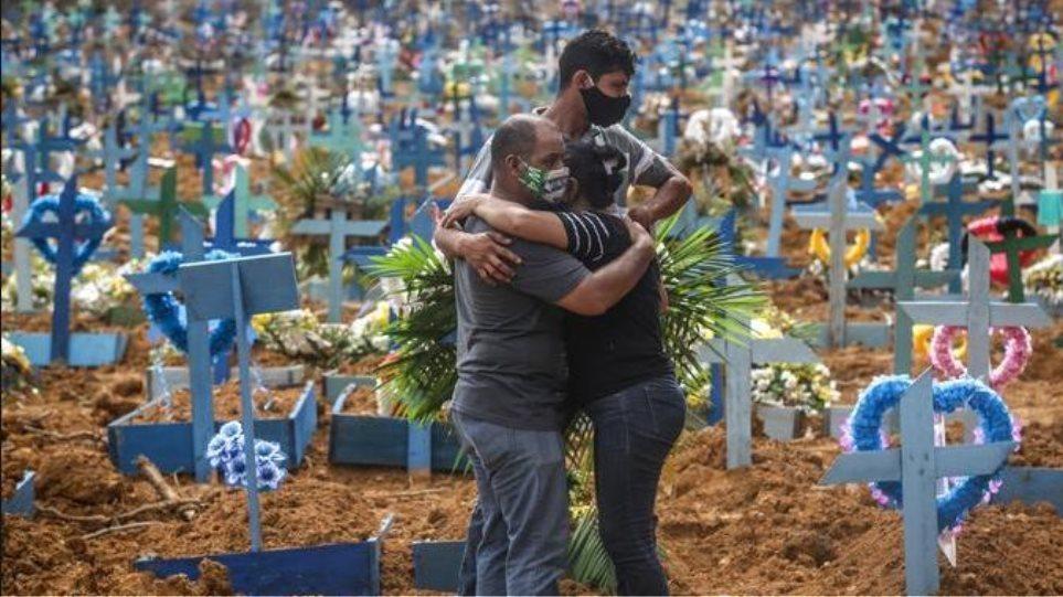 covid_brazil_graves