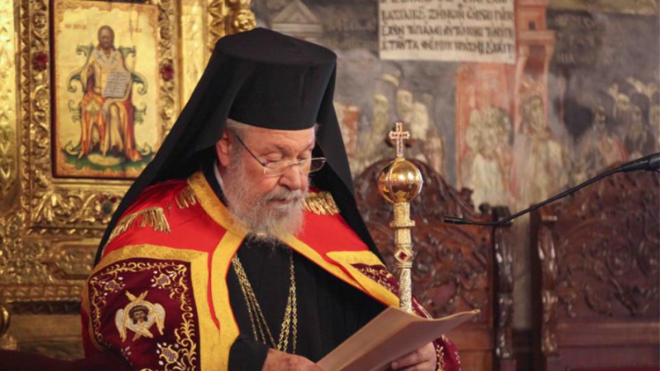 αρχιεπισκοπος_κυπρου